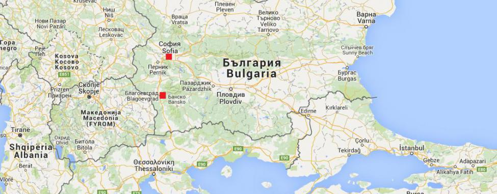 Essor de Blagoevgrad
