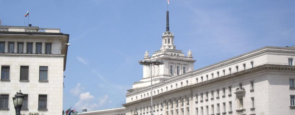 Fiscalité bulgare